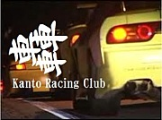Kanto Racing Club 〜轟〜
