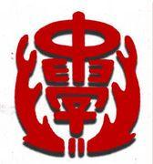 愛知県岡崎市立甲山中学校