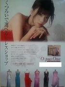 ドレスショップ★O-pus One★