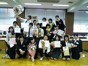 市高教育実習生☆2006☆