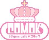 L@yers Cafe COMOK