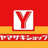 """Yショップ 〜legend of """"Y""""〜"""