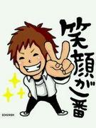 ハリ美☆-2007年度入学生-☆