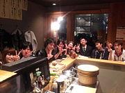 【RAKU☆】オフ会飲み会in岐阜