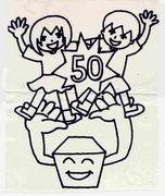 96年度卒!江原小6年3組!
