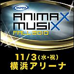 ANIMAX MUSIX FALL 2010