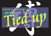 -BAR-Tied-up
