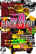 ROCK YOU!(69)