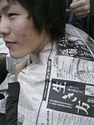KANAZAWA SCIENCE FICTION