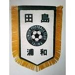 埼玉田島サッカー少年団OB