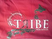 TRIBE 川口支部