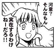 めるくまある/ALL.