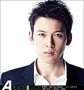 A-Peace★ソン・ユチャン