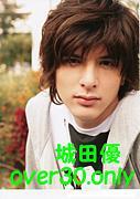 城田優over30.only