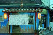 いっちゃんの店(旧たかこの店)