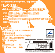 J-POP club event 私の休日