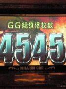 【オナニー】VF5【4545】