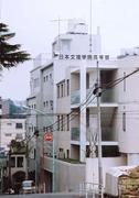 日本文理学院高等部( `ー´)ノ