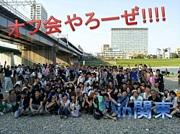 カラオケ関東オフ会★毎日開催中