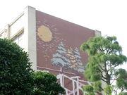 埼玉県立桶川西高等学校