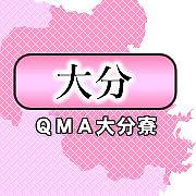 [QMA]QMA大分寮