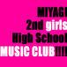 宮城第二女子高等学校 音楽部