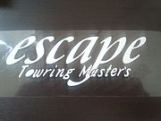 Towring Master`s ESCAPE