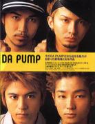 DAPUMP with ☆You☆