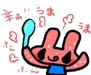 四川麻婆豆腐を想う会