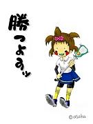 K.G.W.U. LACROSSE☆