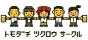 ★Pingu★