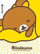 06(・∀・)長大ほけんがっか