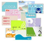 非接触型ICカード乗車券