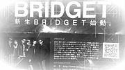BRIDGET @ 関西
