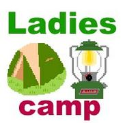 [CAMPキャンプ]女性キャンパー