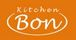 Border Grill (旧 Kitchen Bon)