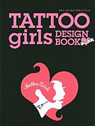 TATTOO girls DESIGN BOOK