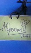 M活 by mobeausty☆