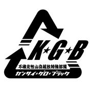 K★G★B