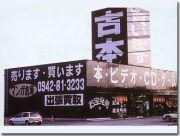 マンガ倉庫