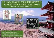 JAPAN BACHATA FESTIVAL 2013