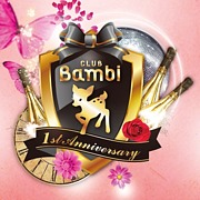 CLUB Bambi(バンビ)