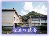 鳥取市立北中学校☆