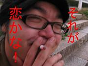 アメ研ベーシスト