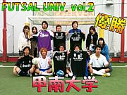 FUTSAL UNIV.