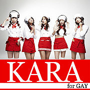 KARA -For GAY-