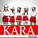 KARA -For GAY-