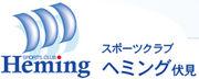 WE♡Heming