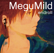MeguMild