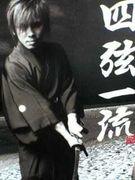 Janne Da Arc 【ka‐yu】